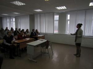 10.11.15 семинар IELTS 2