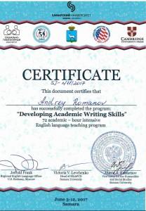 certificate Andrey Romanov